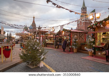 Moscow, Russia - December 8, 2015:  Moscow decorated for New Year and Christmas holidays. GUM fair on Red Square - stock photo