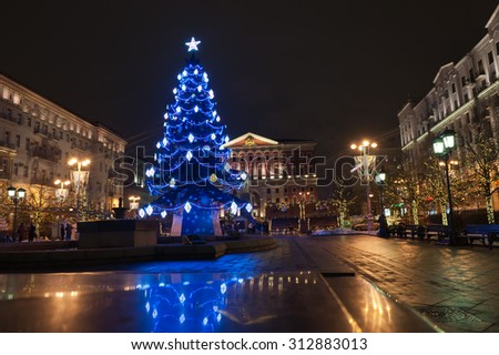 MOSCOW, RUSSIA - DECEMBER 14, 2014: Moscow decorated for New Year and Christmas holidays. Tverskaya square