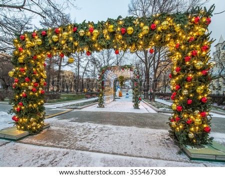 Moscow, Russia - December 27, 2015: New Year and Christmas lighting decoration of the Tverskoy Boulevard. - stock photo