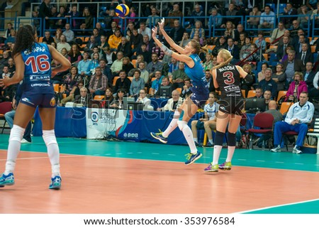 MOSCOW, RUSSIA - DECEMBER 2, 2015: Unidentified players in action during the game on women's Rissian volleyball Championship game Dynamo (MSC) vs Dynamo (KZN) at the Luzhniki stadium in Moscow, Russia