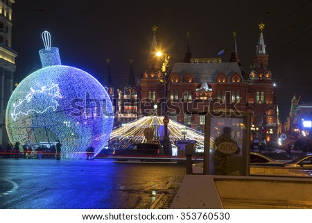 MOSCOW, RUSSIA - DECEMBER 18, 2015: View of a big 17-meter tall Christmas tree bauble on Moscow's Manezhnaya Square in Russia