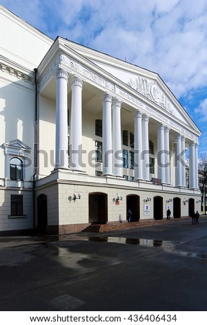 MOSCOW, RUSSIA - FEB 26, 2016: Moscow power engineering Institute (technical University) â?? Russian University, the largest in the world