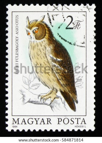 "MOSCOW, RUSSIA - FEBRUARY 19, 2017: A stamp printed in Hungary shows Long-eared owl (Asio otus), series ""Owls"", circa 1984"