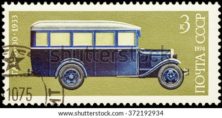 "MOSCOW, RUSSIA - FEBRUARY 04, 2016: A stamp printed in USSR (Russia) shows old soviet bus GAZ-03-30 (1933), series ""History of Soviet Motor Industry"", circa 1974 - stock photo"