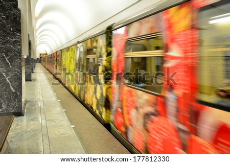 MOSCOW,RUSSIA - FEBRUARY 20:Aquarelle Train is wheeled picture gallery.15 paintings of Sergey Andriyaka and 30 pictures of his students are represented in Aquarelle Train.Moscow Metro,February 20,2014