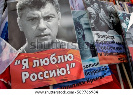 MOSCOW, RUSSIA - FEBRUARY 26, 2017 :  Chairman of the People's Freedom Party (PARNAS) Mikhail Kasyanov at the march to commemorate the second anniversary of the killing of politician Boris Nemtsov.