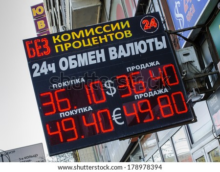 MOSCOW, RUSSIA - FEBRUARY 27, 2014: Electronic board - daily exchange rate. Prices for cash currency in Russia once again set record. 1 U.S. dollar is now worth 36,4  ruble, and 1 euro - 49,8 ruble - stock photo