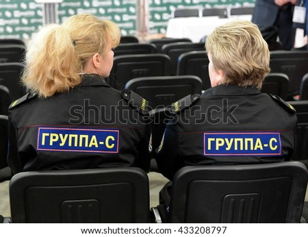 "MOSCOW, RUSSIA - FEBRUARY 11,2014:Employee of the security company ""Group""."