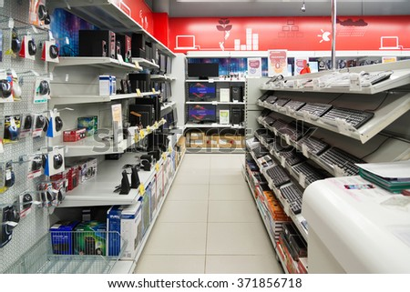 Moscow, Russia - February 02. 2016. Interior Eldorado, large chain stores selling electronics