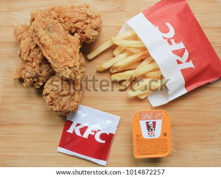 Kfc stock images royalty free images vectors shutterstock - Kentucky french chicken ...