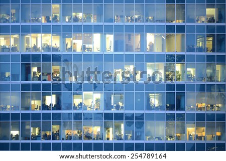 MOSCOW, RUSSIA - FEBRUARY 18, 2015: People work in an offices buildings in Moscow city district, Moscow, February 18, 2015.  - stock photo