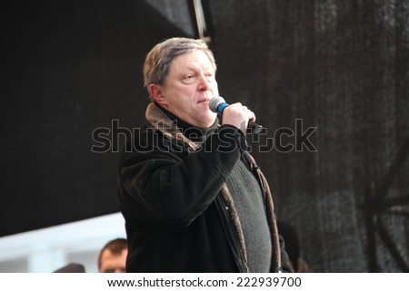 Moscow, Russia - February 4, 2012. Politician Grigory Yavlinsky from the party Yabloko on the stage of opposition rally. The March and rally for fair elections