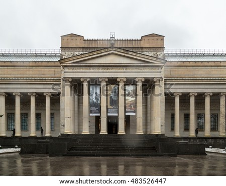 Moscow, Russia - February 16, 2016: Pushkin Museum of Fine Arts