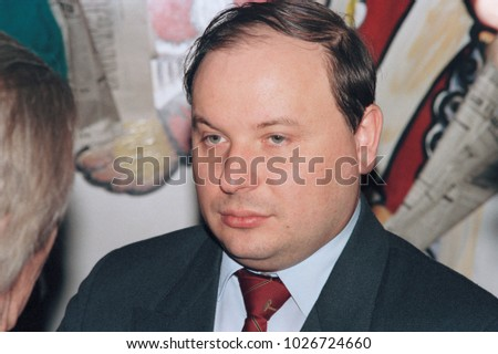 Moscow, Russia - February 29, 1992: Russian economist Yegor Timurovich Gaidar at anniversary party of Nezavisimaya gazeta newspaper
