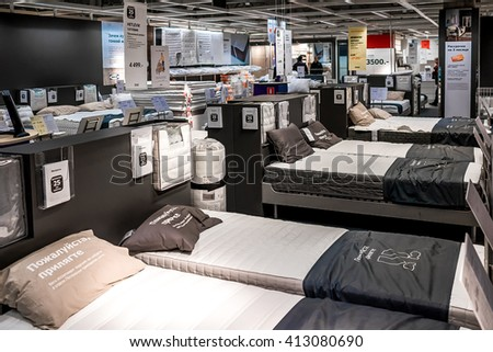 Moscow, Russia - February 1, 2016: Showroom of IKEA Belaya Dacha shopping mall.