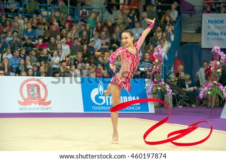MOSCOW, RUSSIA - FEBRUARY 21, 2016: Son Yeon Jae, Korea on Rhythmic gymnastics Alina Cup Grand Prix Moscow - 2016 in Moscow sport palace Luzhniki, Russia