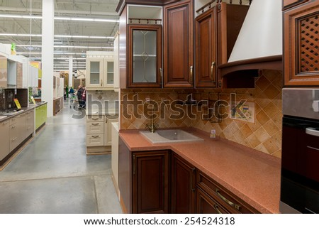 MOSCOW, RUSSIA - FEBRUARY 15, 2015: The kitchen of the Leroy Merlin Samara Store. Leroy Merlin is a French home-improvement and gardening retailer serving thirteen countries