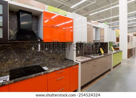 MOSCOW, RUSSIA - FEBRUARY 15, 2015: The kitchen of the Leroy Merlin Samara Store. Leroy Merlin is a French home-improvement and gardening retailer serving thirteen countries - stock photo