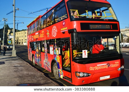 Moscow, Russia -February 18.2016.  two-storey tourist bus City Sightseeing on the street Varvarka