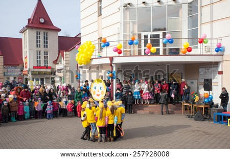 MOSCOW, RUSSIA - FEBRUARY 22: Unidentified kid dance on a square on Russian religious and folk holiday Maslenitsa near Culture center Peresvet on February 22, 2015, Russia - stock photo