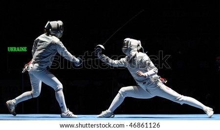 MOSCOW, RUSSIA - FEBRUARY 16: Women's national teams of Ukraine and China compete at the 2010 RFF Moscow Saber World Fencing Tournament, February 16, 2010 in Moscow, Russia.