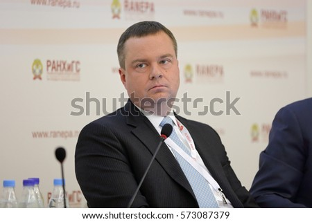 MOSCOW, RUSSIA - JAN 13, 2017: Alexei Vladimirovich Moiseev - Deputy Minister of Finance of the Russian Federation at the Gaidar Forum 2017