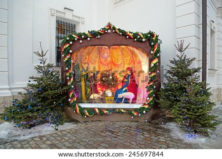 MOSCOW, RUSSIA - JAN 19, 2015: Christmas creche (Nativity scene) at the Temple of Annunciation of the Blessed Virgin Mary in Solntsevo - stock photo