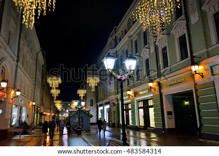 MOSCOW, RUSSIA - JAN 05, 2016: Moscow christmas decoration. People walking under light 