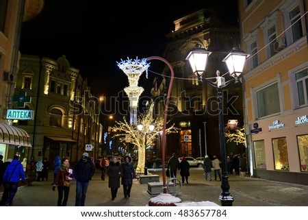 MOSCOW, RUSSIA - JAN 05, 2016: Moscow winter street scene. Christmas decoration on the street Rozhdestvenka and Kuznetsky Most during annual festival Christmas light
