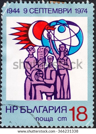 "MOSCOW, RUSSIA - JANUARY, 2016: a post stamp printed in BULGARIA shows scientific and technical progress, the series ""The 30th Anniversary of the People`s Republic"", circa 1974 - stock photo"