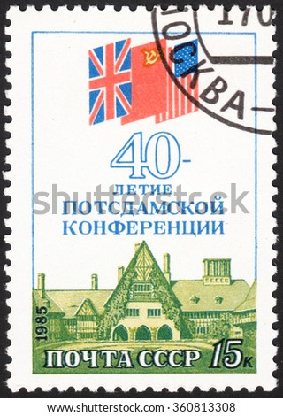 MOSCOW, RUSSIA - JANUARY, 2016: a post stamp printed in the USSR devoted to the 40th Anniversary of Potsdam Conference, circa 1985 - stock photo