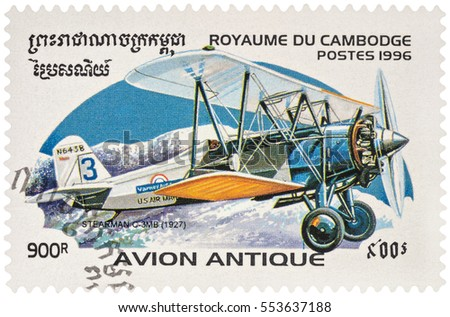 "MOSCOW, RUSSIA - January 10, 2017: A stamp printed in Cambodia shows American cargo aircraft Stearman C-3MB (1927) for the transport of mail, series Biplanes"", circa 1996"