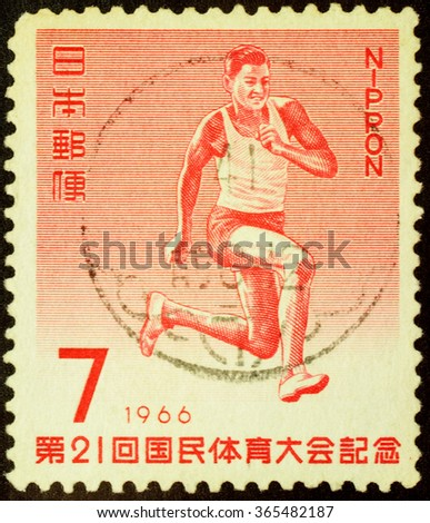 "MOSCOW, RUSSIA - JANUARY 21, 2016: a stamp printed in Japan shows athlete in the triple jump, series ""The 21st National Athletic Meeting, Oita"", circa 1966"