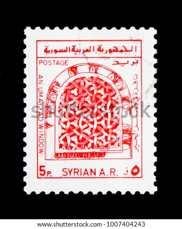 MOSCOW, RUSSIA - JANUARY 2, 2018: A stamp printed in Syria shows An Umayyad Window, Archaeological Findings serie, circa 1981