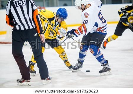 Russian amateur hockey league