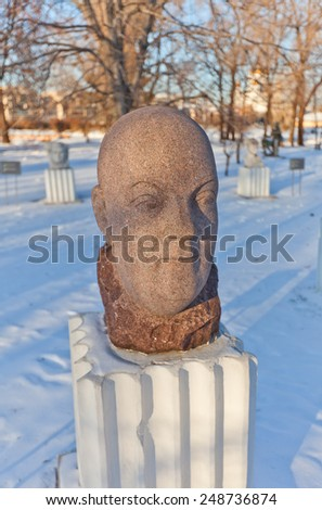MOSCOW, RUSSIA - JANUARY 06, 2015: Bust of Soviet Russian geochemist and mineralogist Alexander Yevgenyevich Fersman in Muzeon Art Park in Moscow, Russia. Sculptor Preobrazhenskaya, 1991           - stock photo