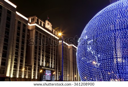 MOSCOW, RUSSIA- JANUARY 07, 2016: Christmas and New Year holidays illumination and Building of The State Duma of the Federal Assembly of Russian Federation at night, Moscow, Russia    - stock photo