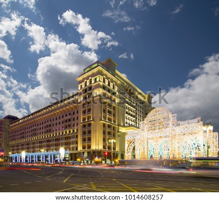 MOSCOW, RUSSIA - JANUARY 12, 2018: Christmas and New Year holidays illumination and Four Seasons Hotel Moscow at night. Russia