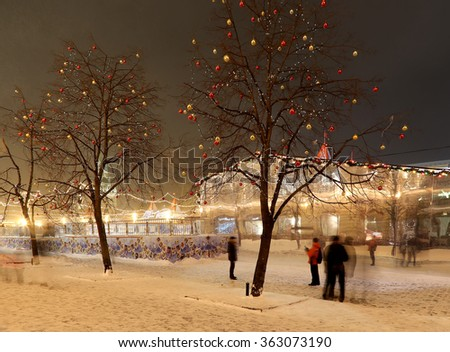MOSCOW, RUSSIA- JANUARY 14, 2016: Christmas (New Year holidays) illumination at night, Red Square in Moscow, Russia