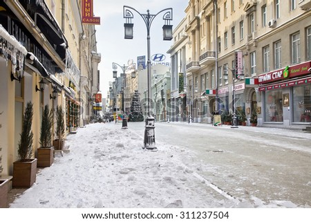 MOSCOW, RUSSIA - January 01.2010: Facades of old houses in the Kamergersky lane