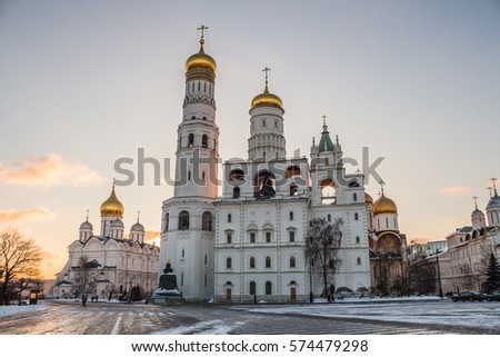 MOSCOW, RUSSIA.  - January, 2017: Inside the Kremlin's wall - Ivan the Great Bell Tower, Ivan the Great Bell, Cathedral Square.