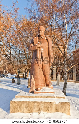 MOSCOW, RUSSIA - JANUARY 06, 2015: Monument to Soviet leader Joseph Vissarionovich Stalin in Muzeon Art Park in Moscow, Russia. Sculptor Merkulov, circa 1938           - stock photo