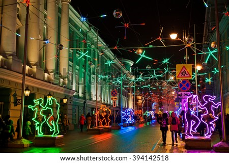 "MOSCOW, RUSSIA - JANUARY 03, 2016: Moscow decorated for New Year and Christmas holidays. ""Christmas light"" festival. Bolshya Dmitrovka"