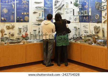 MOSCOW, RUSSIA - JANUARY 8, 2015:Timiryazev State Museum of Biology is complex natural and scientific museum founded in 1922 on basis of Museum of Wildlife of Moscow City People`s University