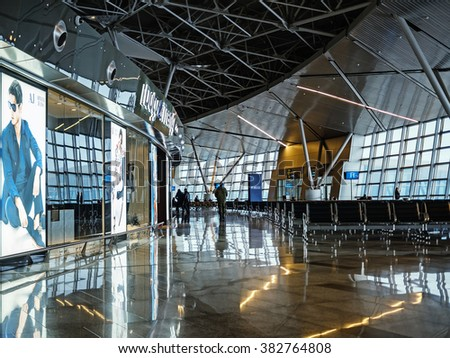 Moscow, Russia - January 28, 2016: Vnukovo Airport departure lounge - stock photo