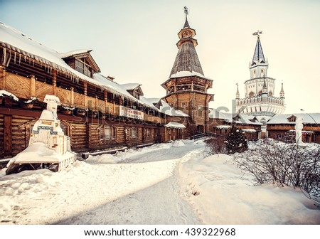 MOSCOW, RUSSIA - January, 26: Wooden architecture of Kremlin in Izmailovo in winter in January 26, 2013 in Moscow, Russia