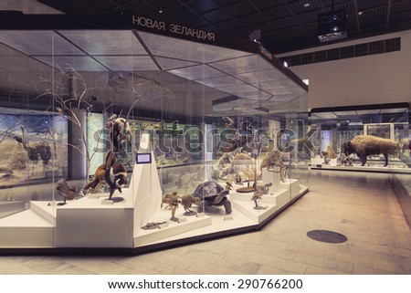 MOSCOW, RUSSIA - JUBE 3, 2015: State Darwin Museum of Natural History, Moscow, Russia - stock photo