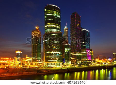 MOSCOW, RUSSIA - JULE 4: Moscow International Business Center (Moscow IBC) in Jule 4, 2012 in Moscow, Russia. 
