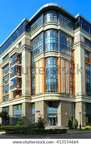 MOSCOW, RUSSIA - JULY, 16. Corner building of the new luxury residential complex Four suns in the center of Moscow, Russia on July 16, 2015. - stock photo