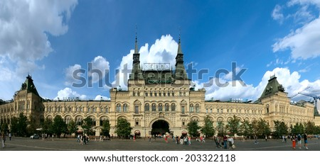 MOSCOW RUSSIA - JULY 5: Department Store (GUM) in Red Square on July 5, 2014 in Moscow, Russia. GUM  a large mall in the center of Moscow and one of the largest in Europe - stock photo